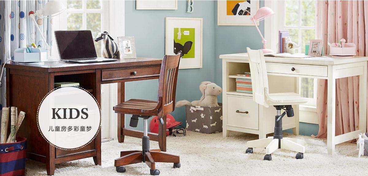 儿童房,儿童家具