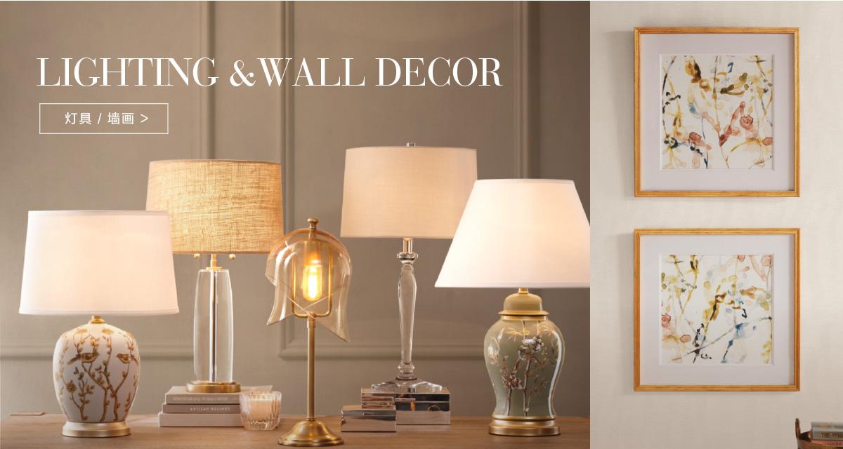 灯具,墙画