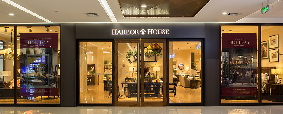 harbor house青岛居然之家市北店-全国门店-harbor