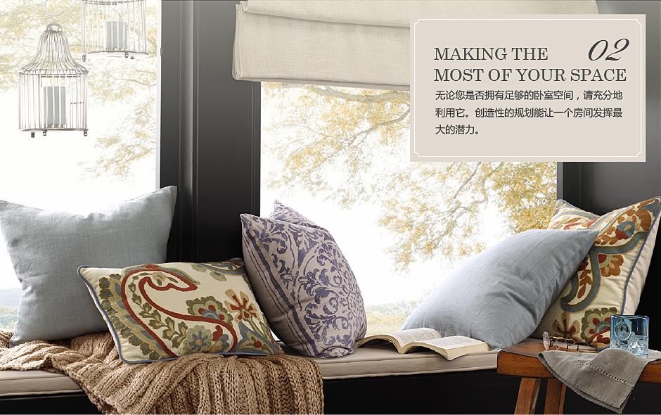 卧室装饰入门-卧室家居装饰,卧室室内设计-harbor